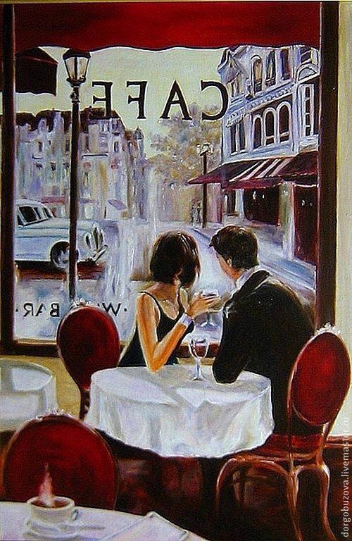 картинки кафе встречи с тобой свою