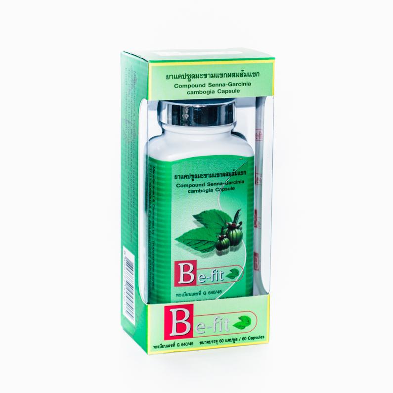 Травяные похудение таблетки