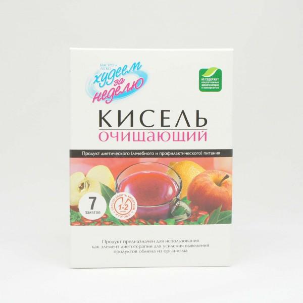 окталия продукт диетич профилактич питания n10 цена