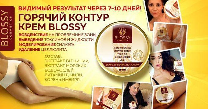 Декоративная косметика декоративная косметика все декоративная косметика.